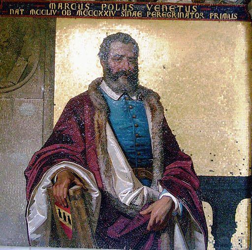 Mosaic representing Marco Polo at Villa Hanbury, Ventimiglia, Italy